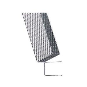 Klambrid Bosch; 11,4x14 mm; 1000 tk.; tüüp 53