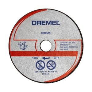 Saeketas metallile Dremel 2615S510JB; 77 mm
