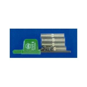 Freesiterade komplekt Festool HW-WP 30x5,5x1,1 (4x)