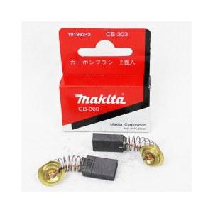 Süsinikharjad Makita CB-303