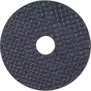 Abrasiiv lõikeketas Proxxon 28155; 50 mm; 5 tk